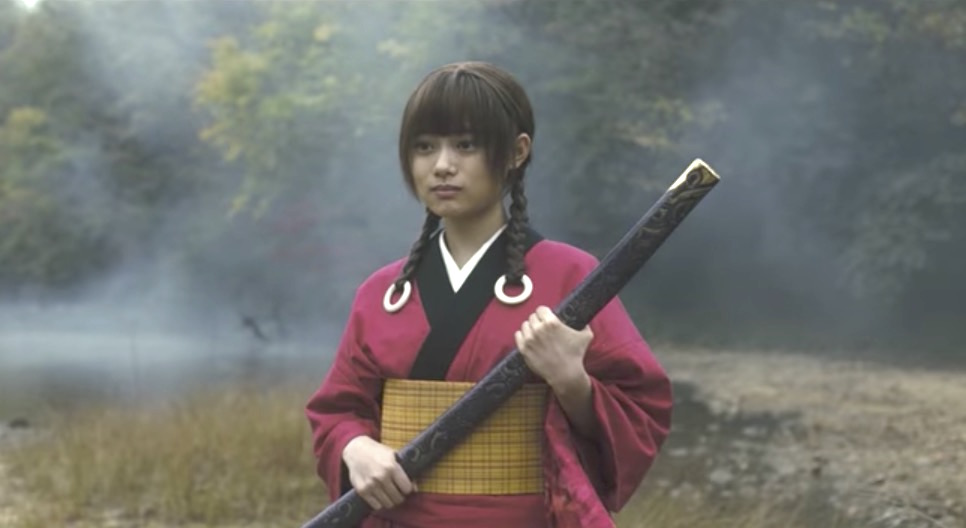 Hana Sugisaki as Rin