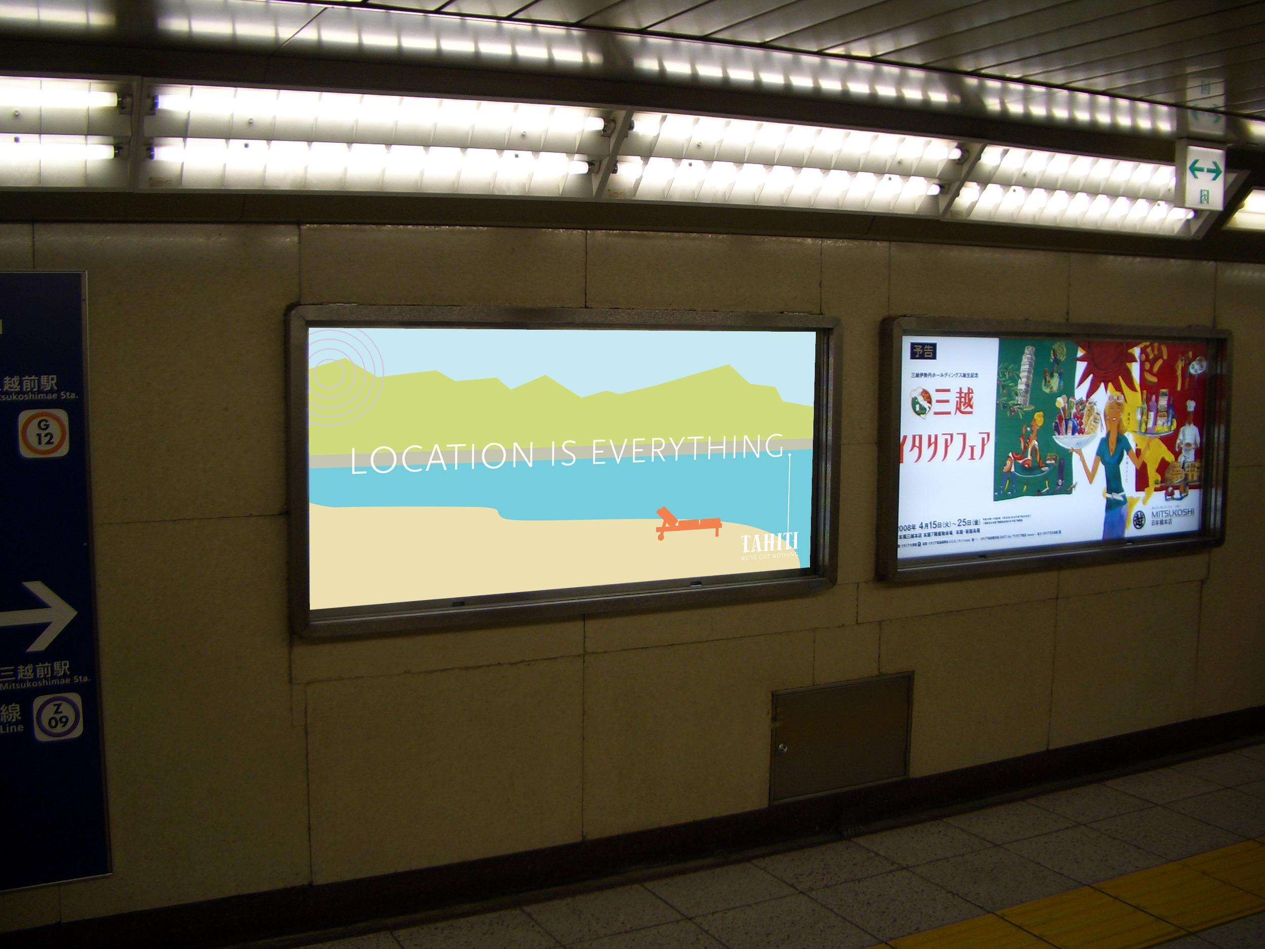 Subway Mockup.png