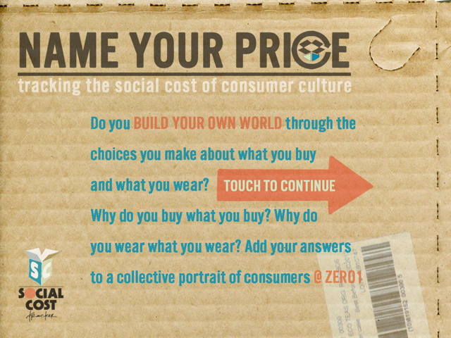 name_your_price_screens - 01.jpg