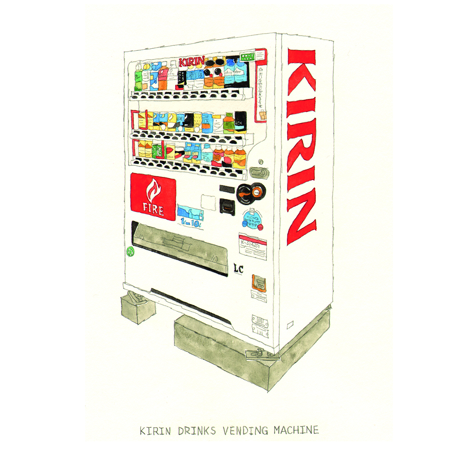 kirin vending machine drawing