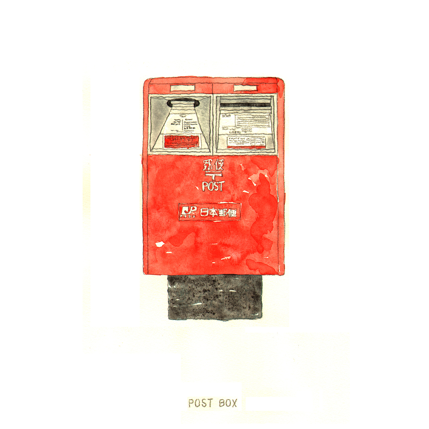 japan post mail box drawing.jpg