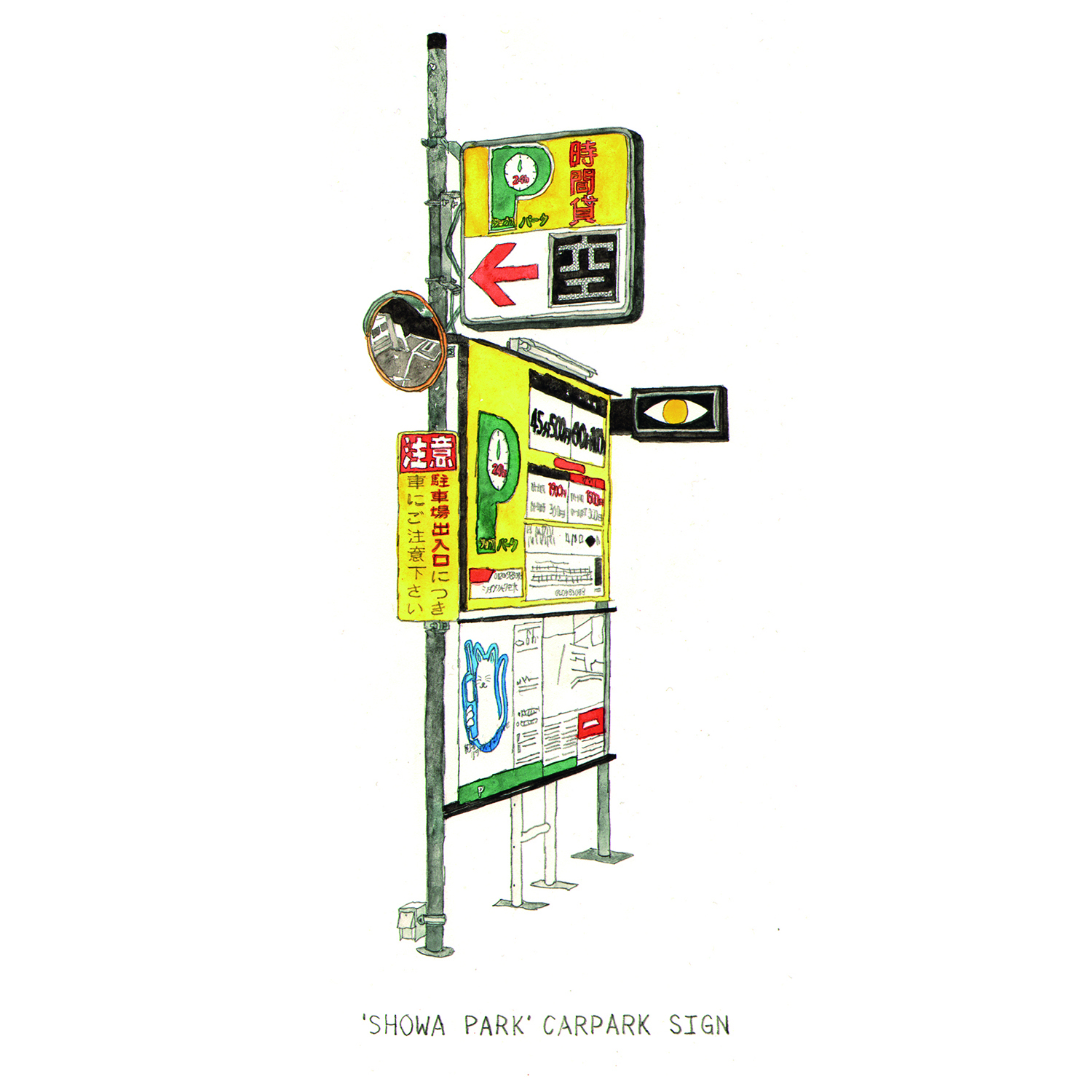 japan carpark sign drawing 1.jpg