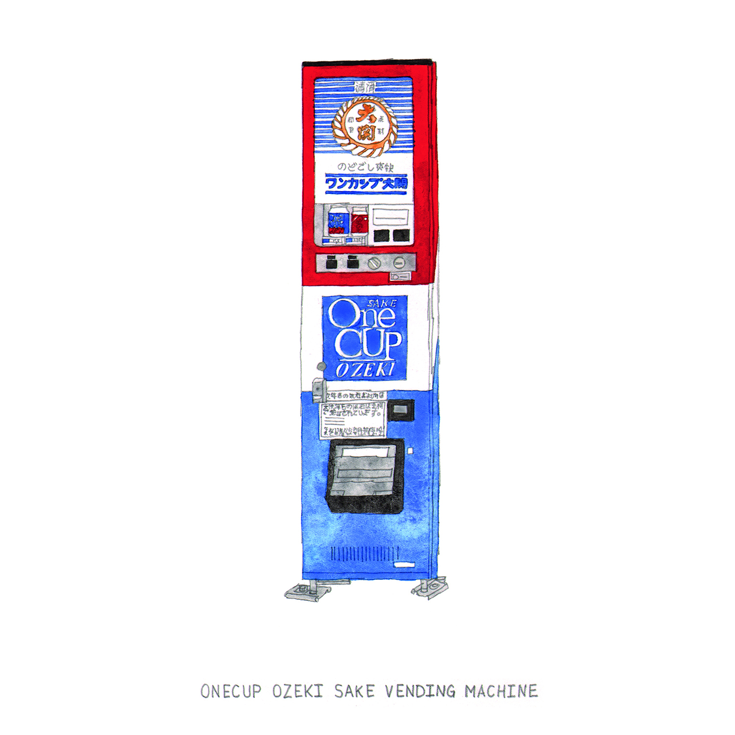 one cup ozeke vending illustration.jpg