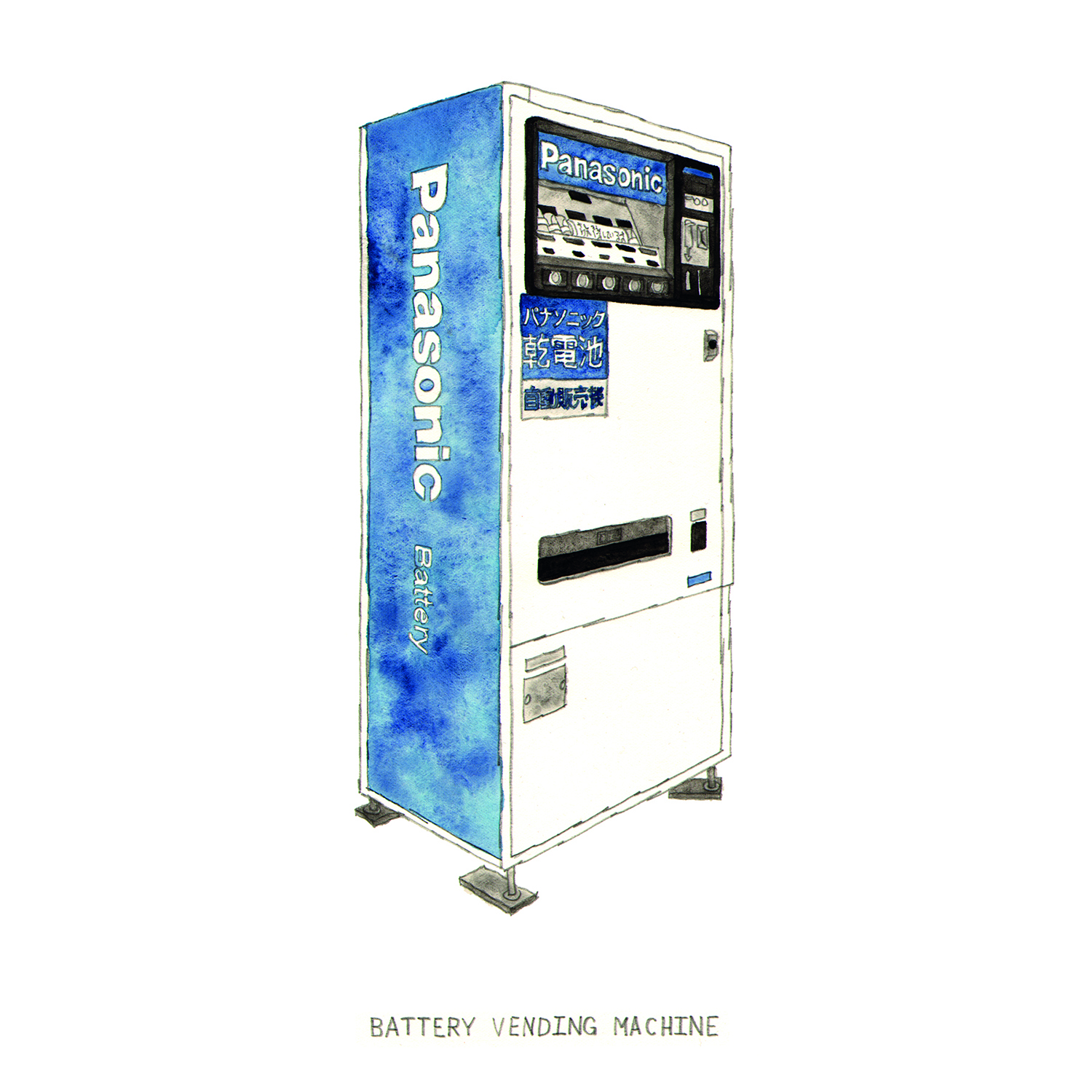 panasonic battery vending machine.jpg