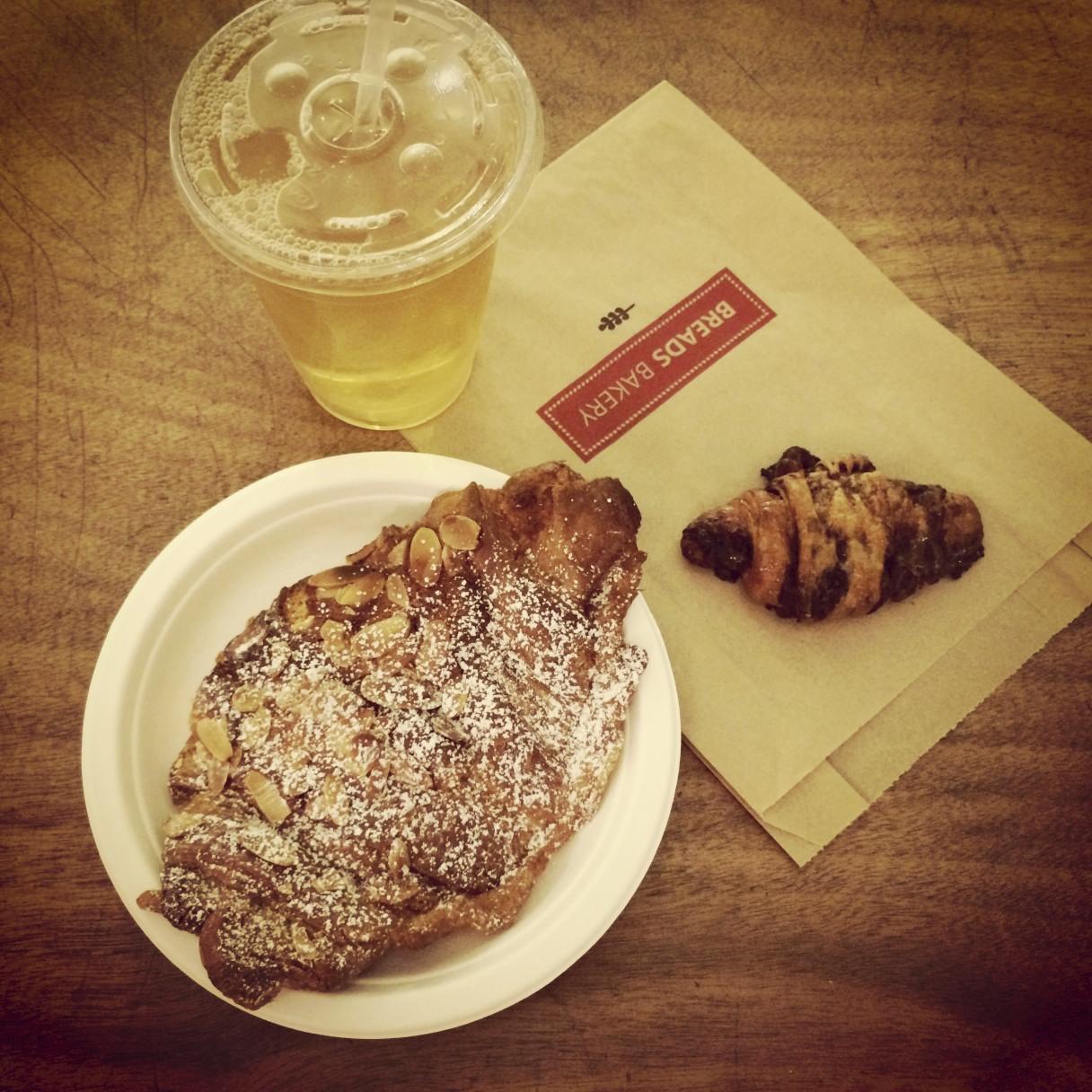 Almond croissant, Rugelach, and a mint ice tea.