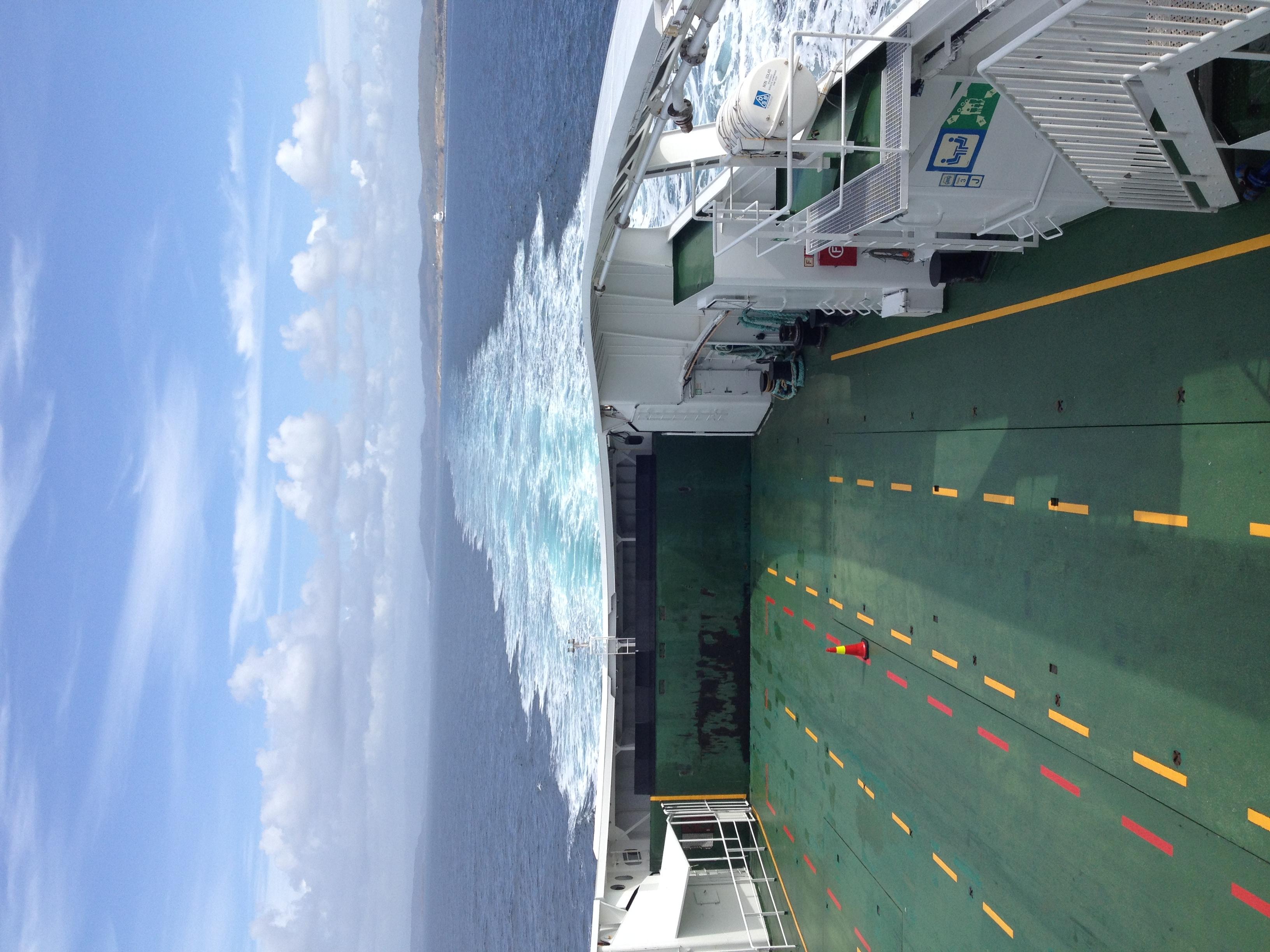 Ferry ride Stavangar-Haugesund