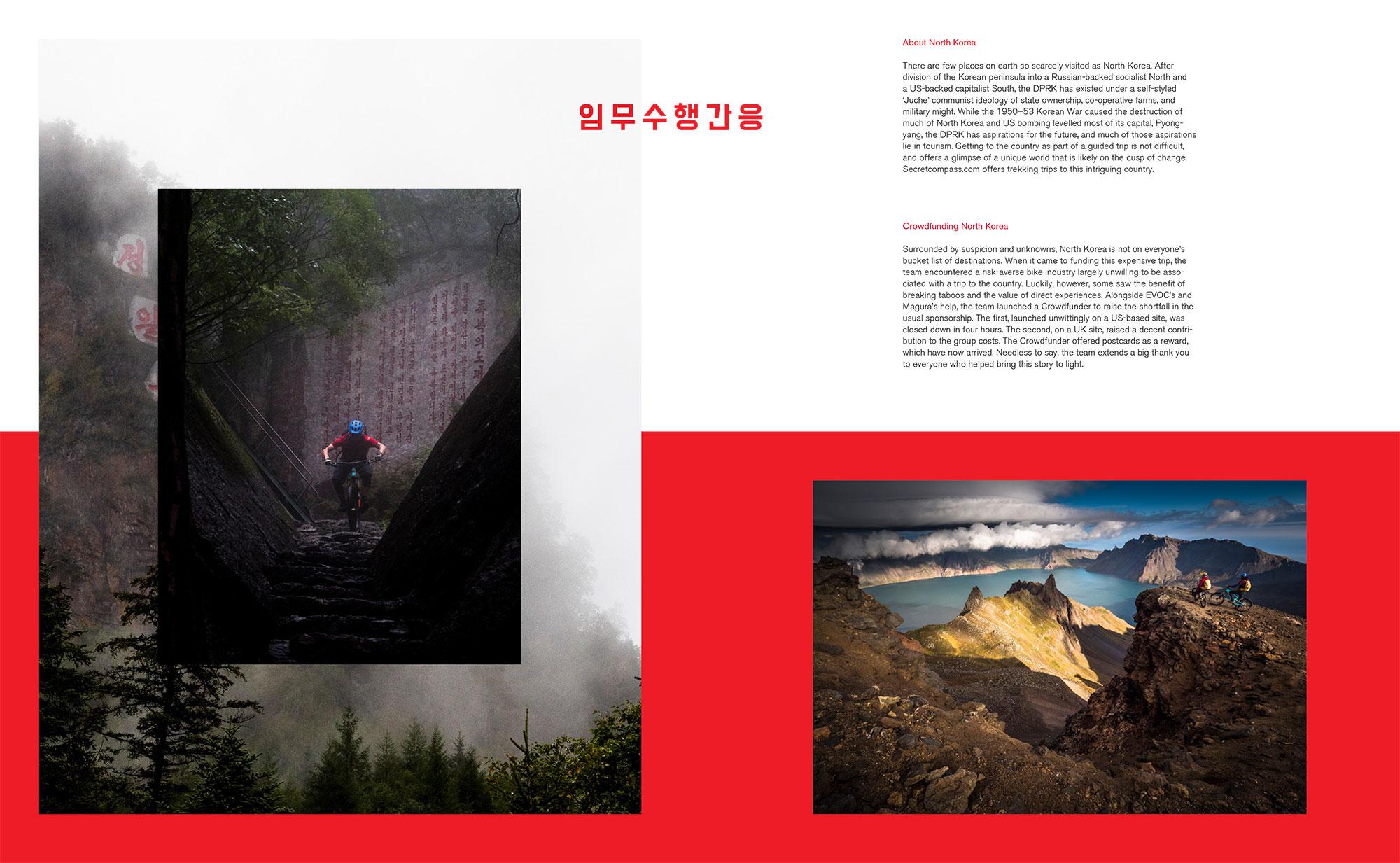 Spoke_76_NorthKorea-4.jpg