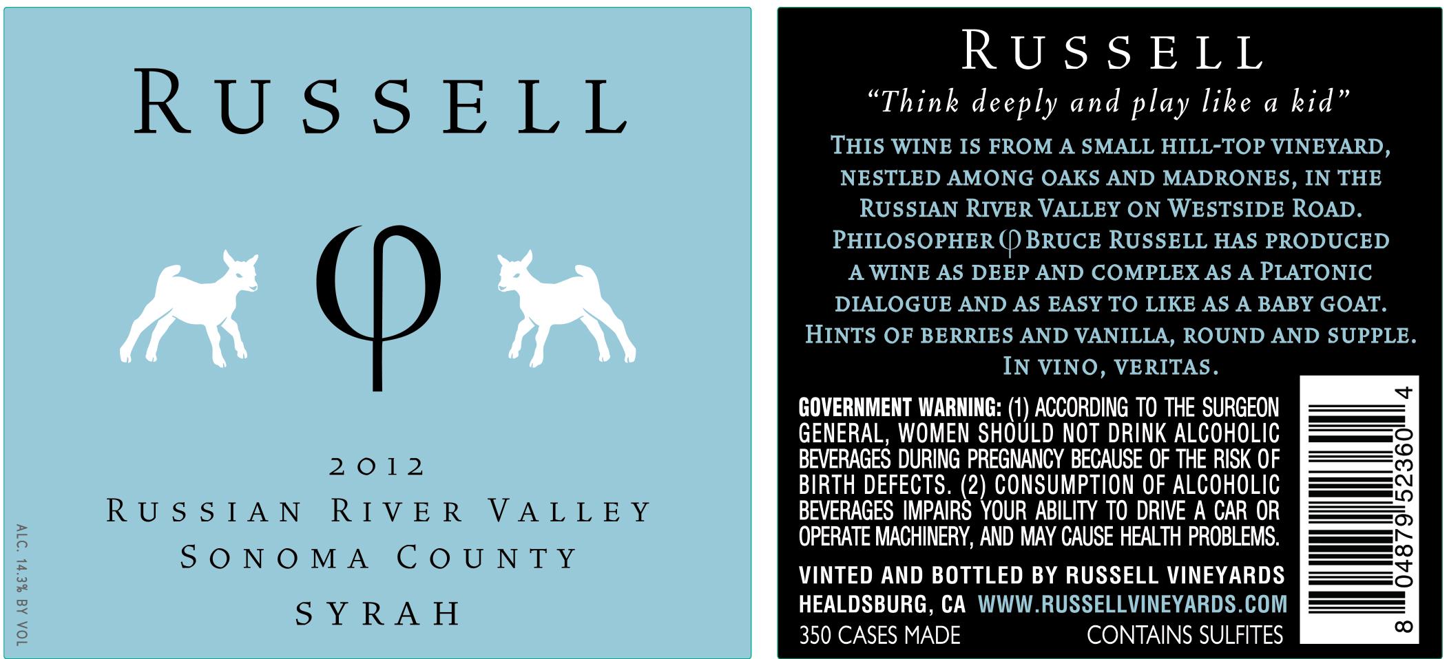 russellabel2.jpg