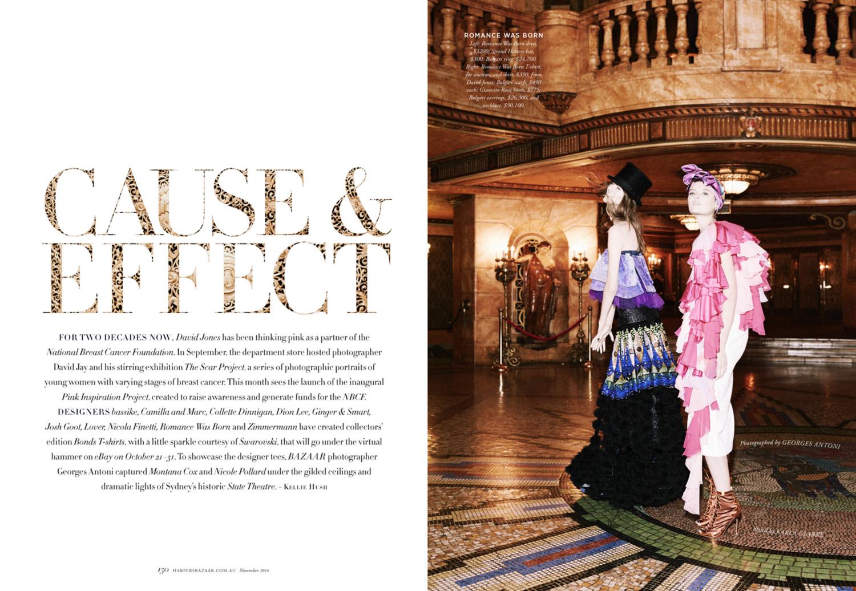 FashionDJsTShirts-1.jpg