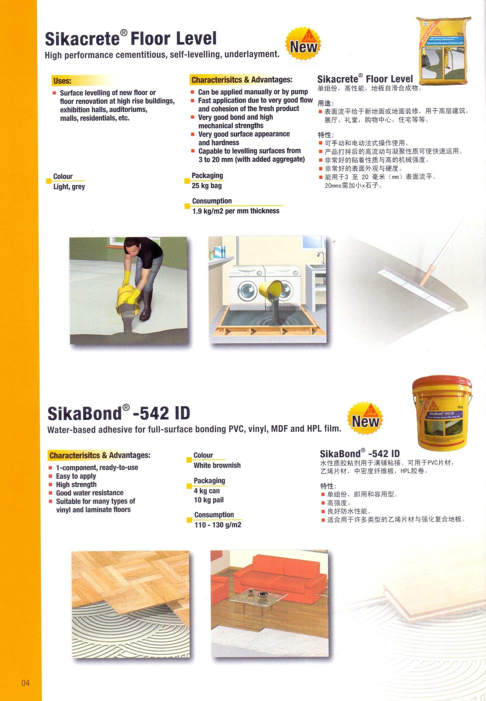 Sikacrete Floor  SikaBond - 542 ID