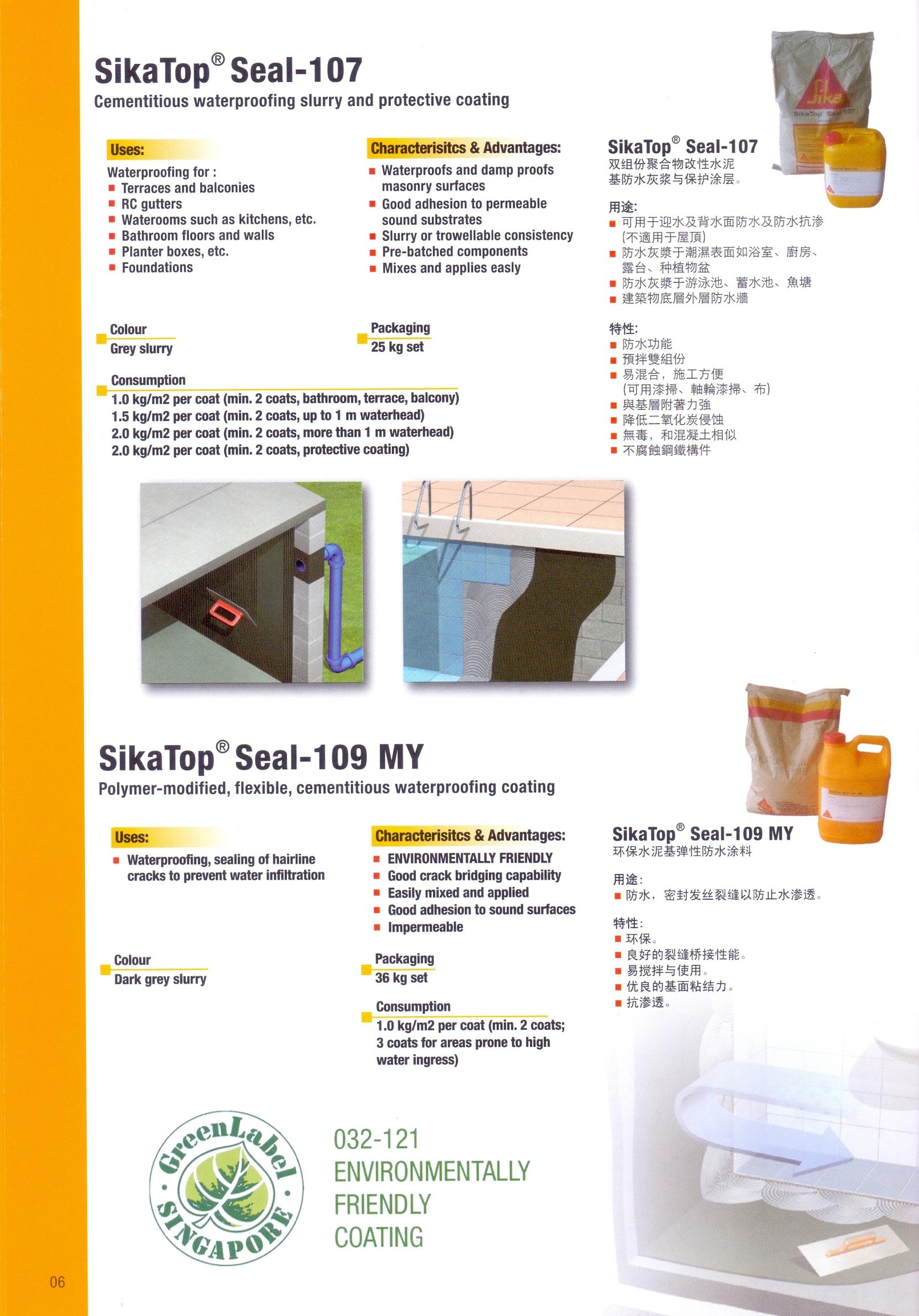 SikaTop Seal - 107  SikaTop Seal - 109 MY