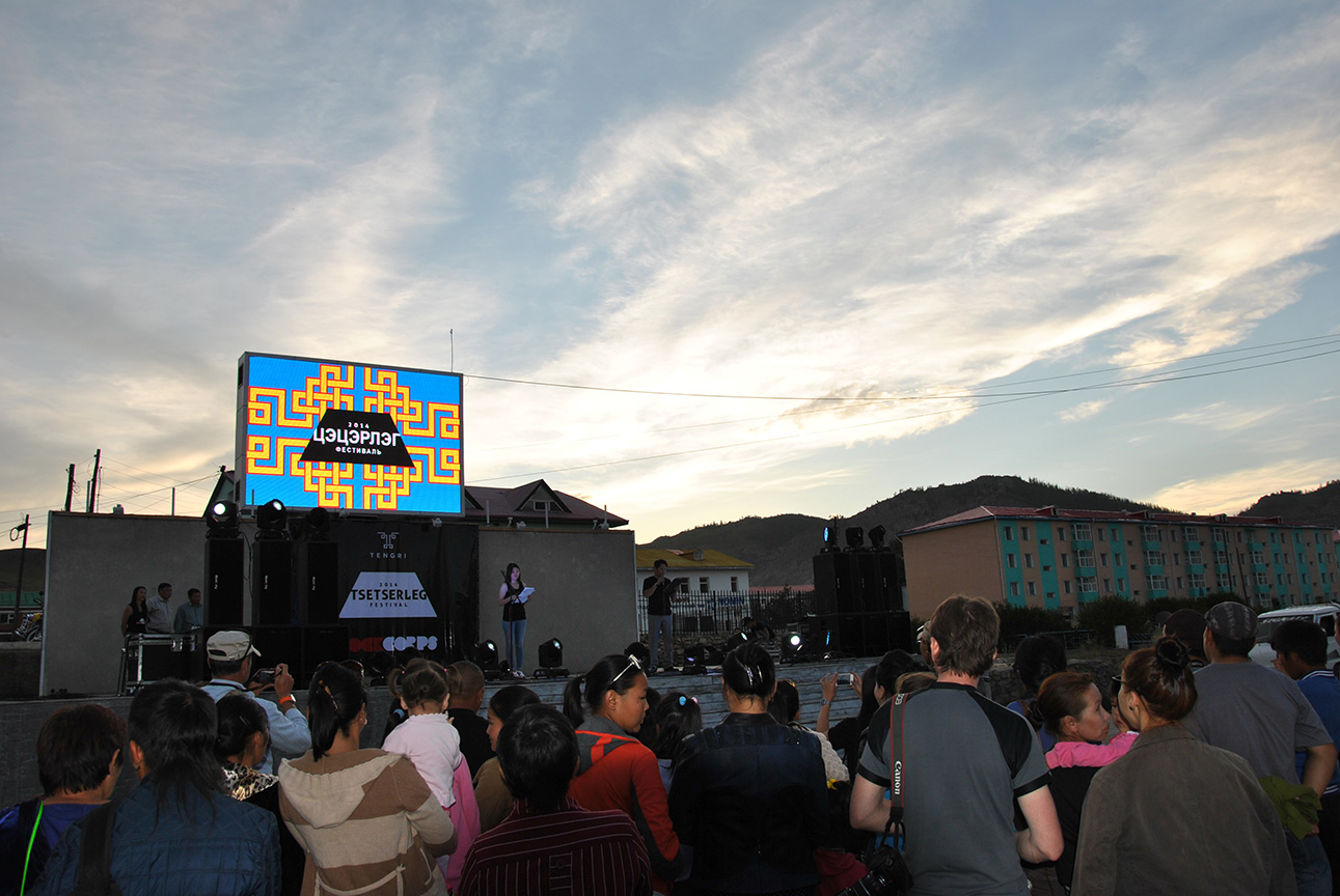 tengri_tsetserleg_festival_2014.jpg