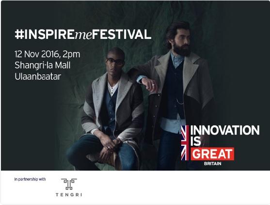 inspiremefestival tengri tweet image 2016.jpg