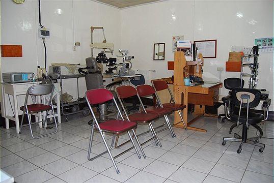 The Eye Clinic (Klinik Mata)