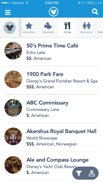 A quick snapshot from inside the My Disney Experience App