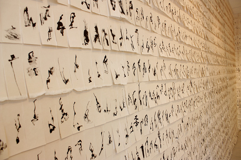 Jeong Min Park   Come Empty, Return Empty , 2009  Ink on paper  Site-specific installation, Dimensions variable