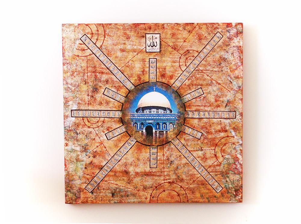 "Bushra Chaudry  All Walls...No Bridges- II, 2012  Mixed Media Painting on Wood  24"" x 24"""