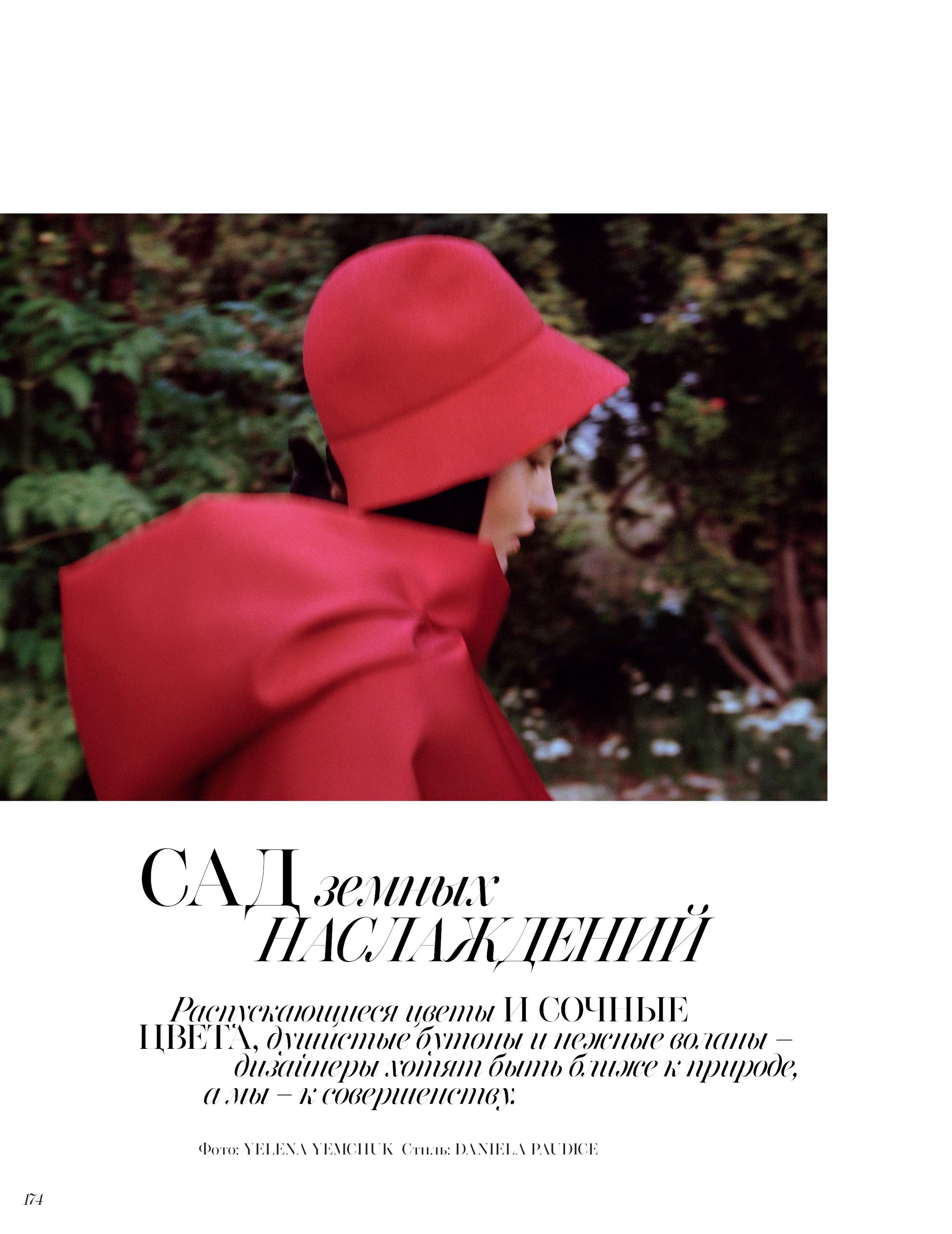 PHOTOGRAPHED BY YELENA YEMCHUK FOR VOGUE RUSSIA, APRIL 2019. IMAGES COURTESY CONDÉ NAST.