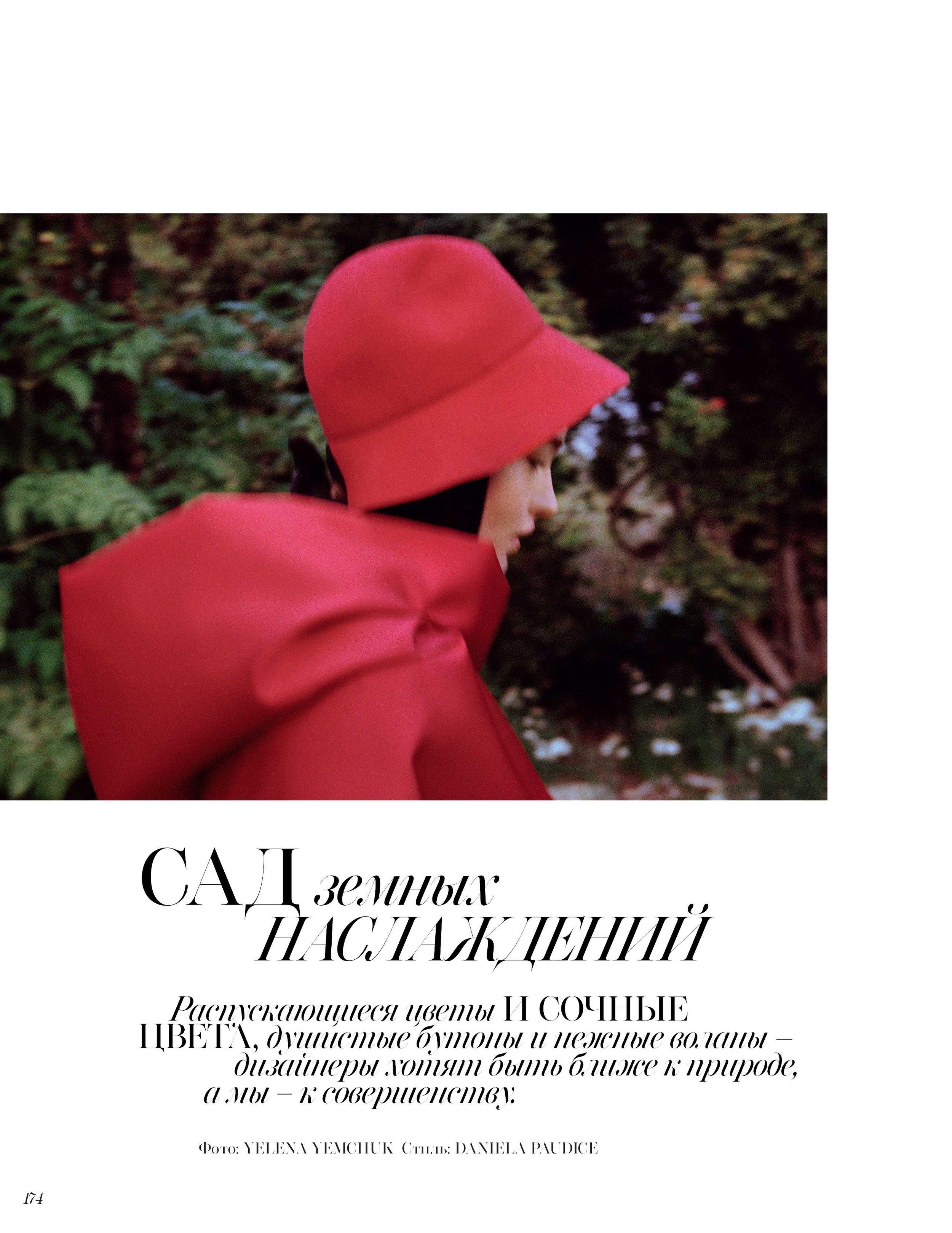 Faeth_page174_VogueRussia_04_19_01.jpg