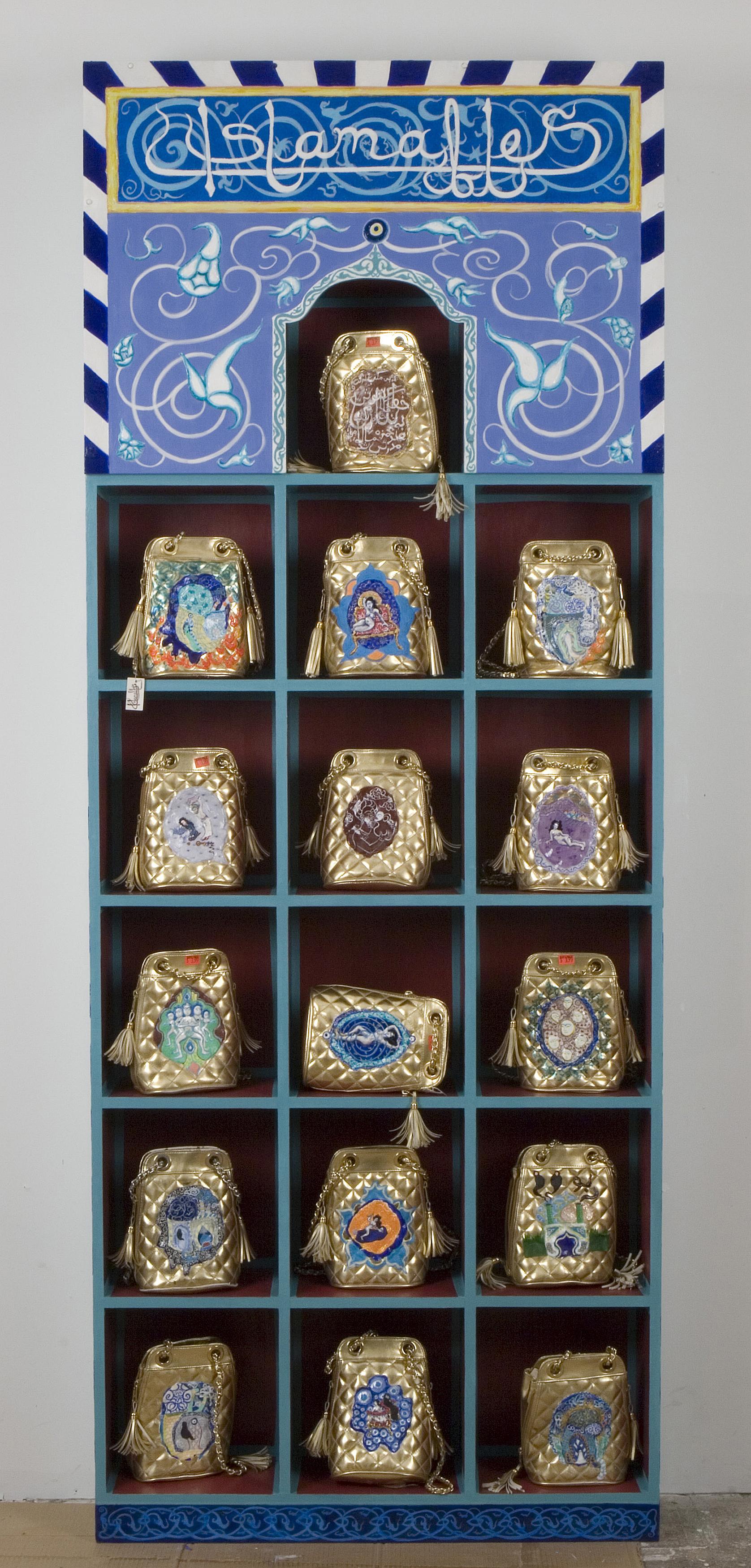 Islamables Mehrab Shelf, 2007