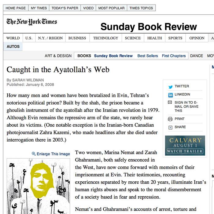 Caught in the Ayatollah's Web