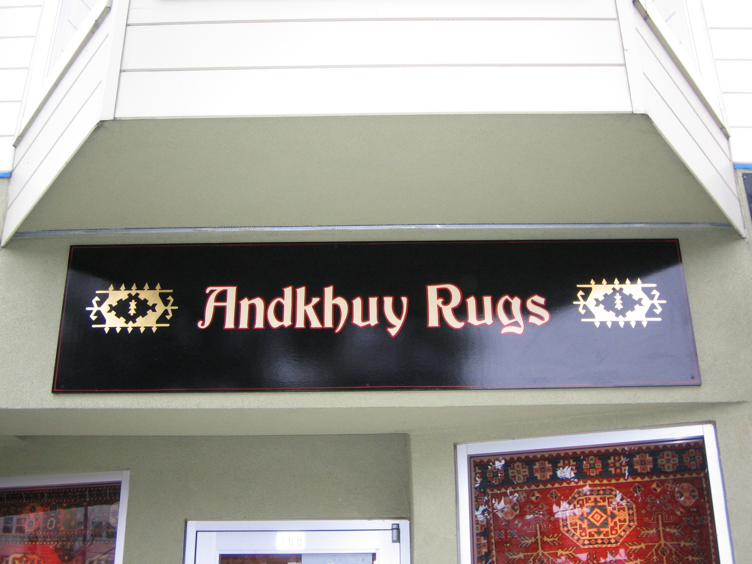 HAND-andkhuy-rugs-wall_3161105157_o.jpg