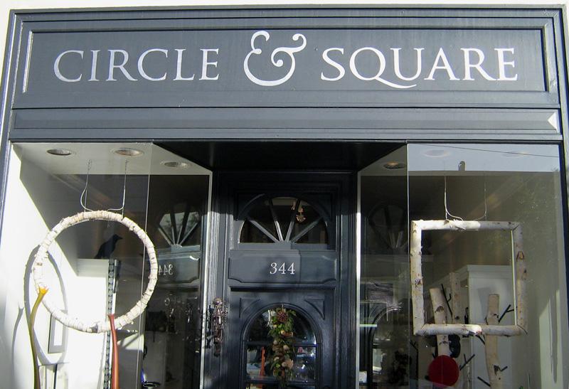 HAND-circle--square_3161126761_o.jpg