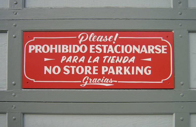 HAND-driveway-guardian_3161131391_o.jpg