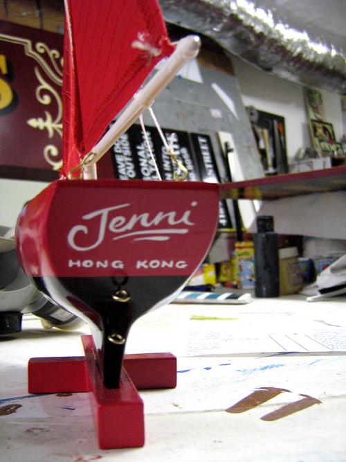 HAND-jenni-toy-boat_3161129491_o.jpg