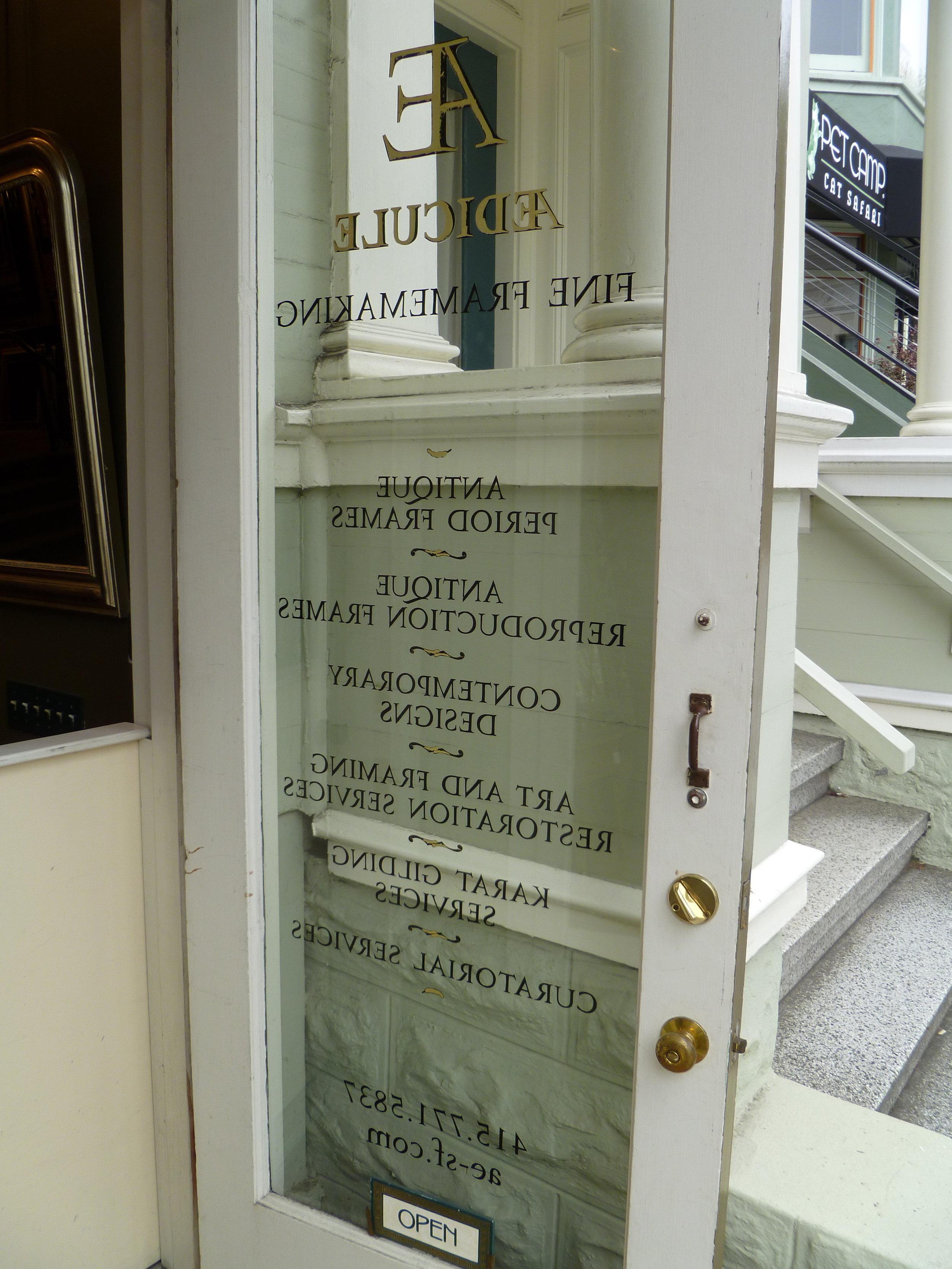GOLD-aedicule-front-door-interior-view_5006174465_o.jpg
