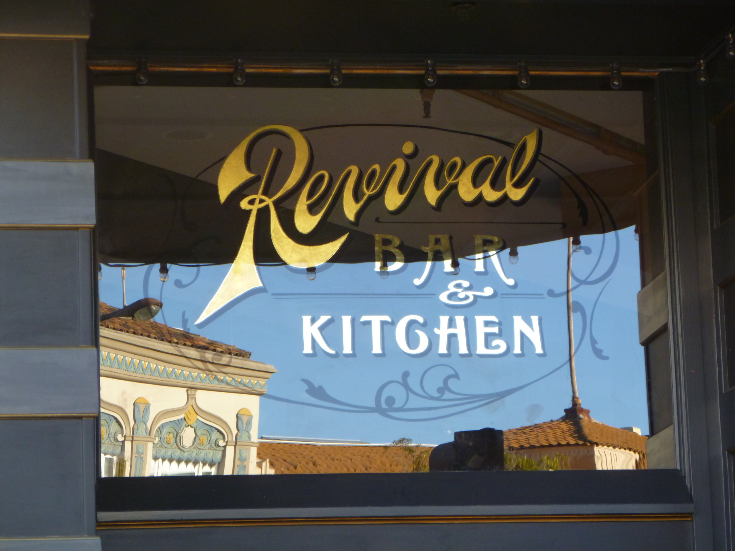 GOLD-revival-transom_4915152558_o.jpg