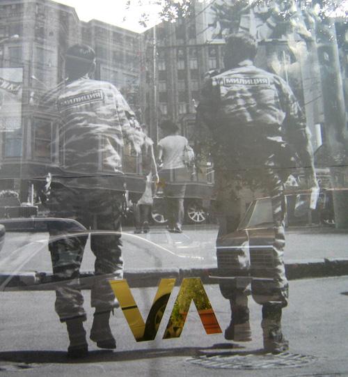 GOLD-va-soldiers_3161123923_o.jpg
