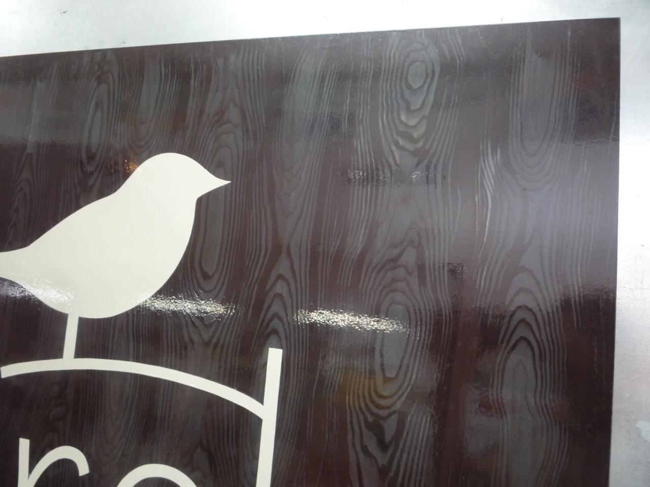 WOOD-faux-wood-grain-perch-close-up-2_23891059286_o.jpg