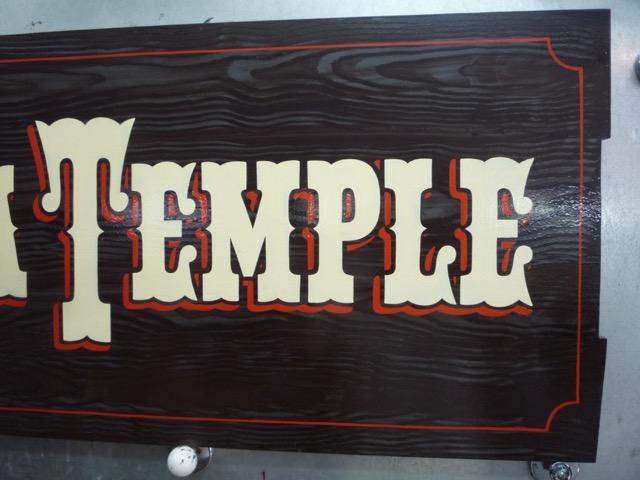 WOOD-faux-wood-temple_23891067936_o.jpg