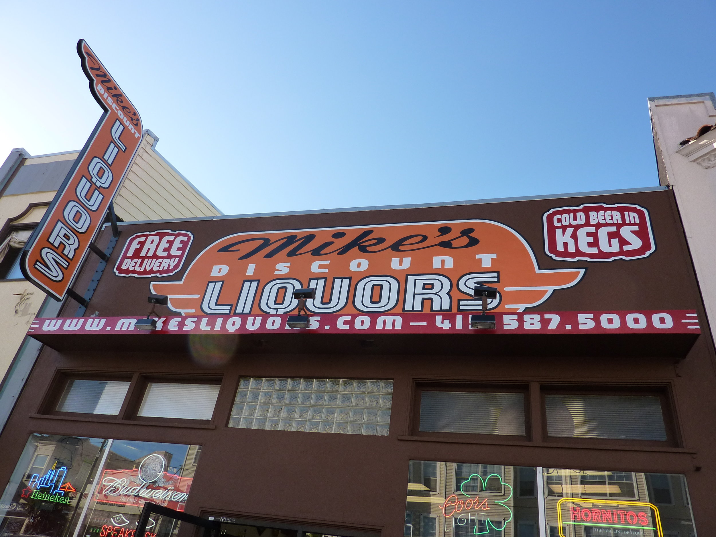 ORIG-mikes-liquors-after_4307283550_o.jpg