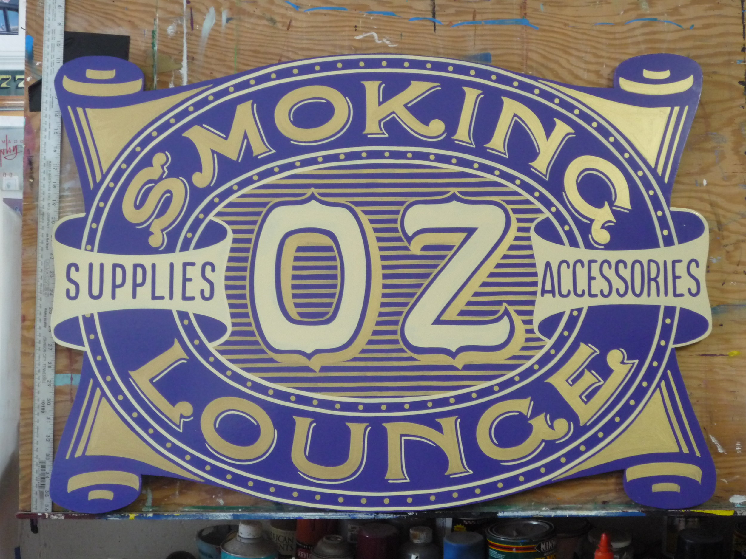 ORIG-oz-smoking-lounge_4307278808_o.jpg
