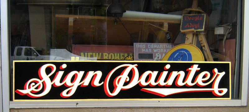 ORIG-sign-painter_3161136497_o.jpg