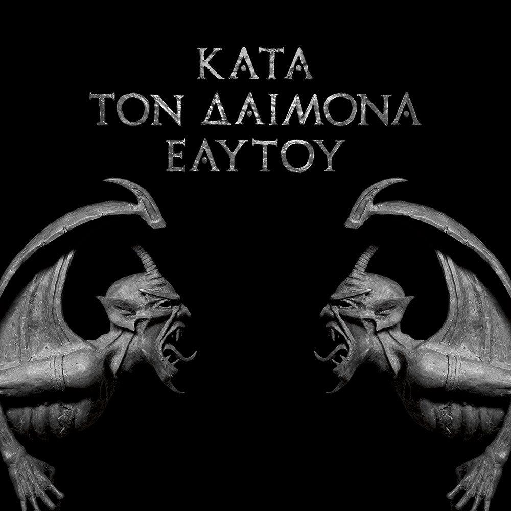 Rotting Christ • Kata Ton Diamona Eaytoy
