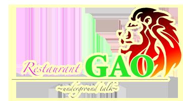 Restaurant GAO