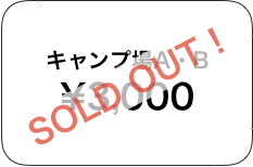 campAB_sold.png