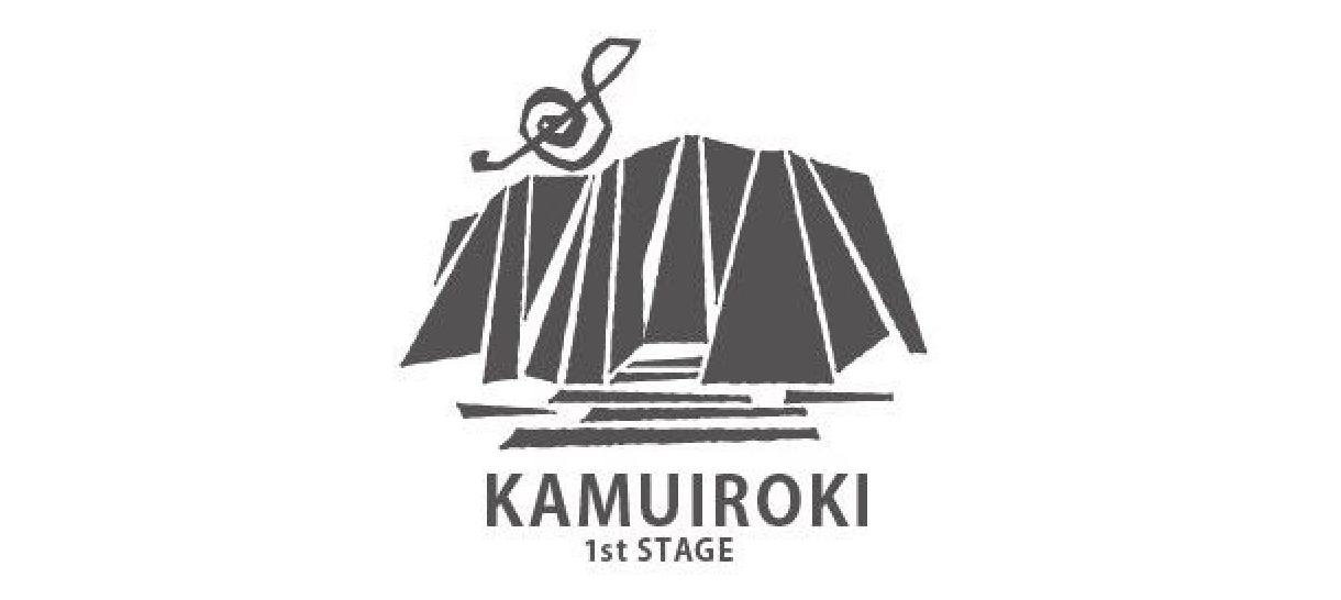 kamuiroki_w.png