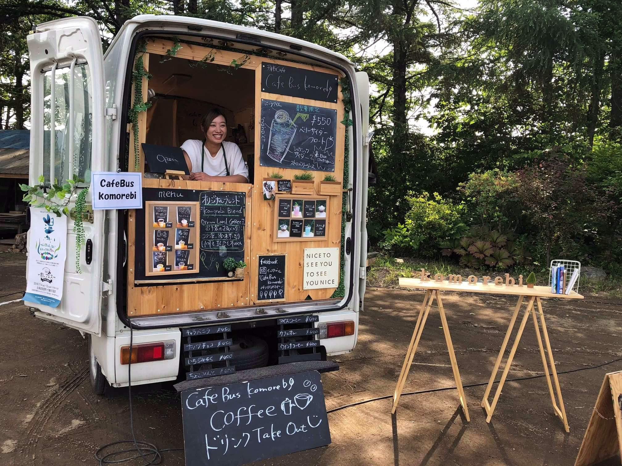 Cafe Bus komorebi