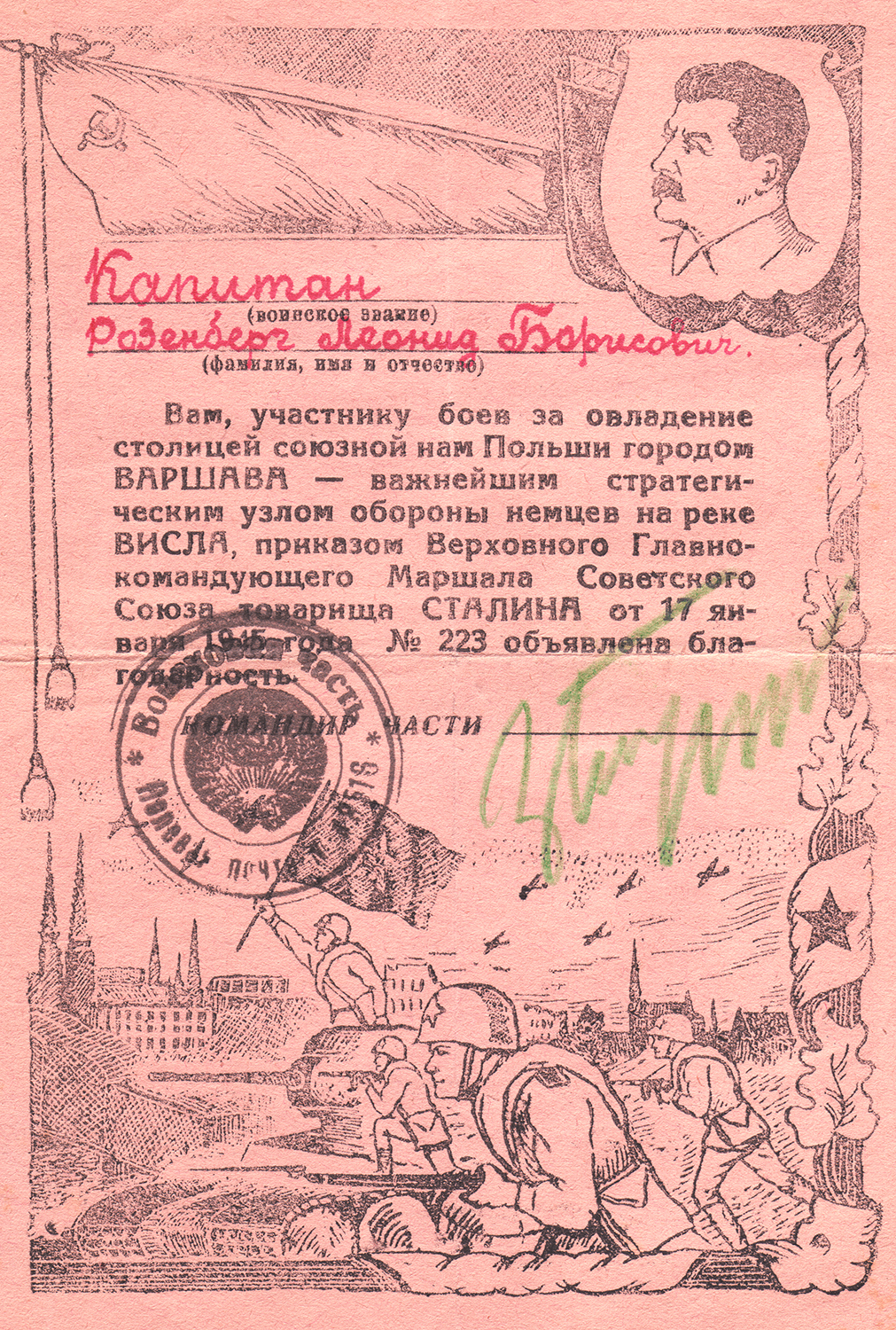 "Certificate of gratitude, for the ""Capture of the Warsaw"""