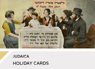 holiday_box.jpg