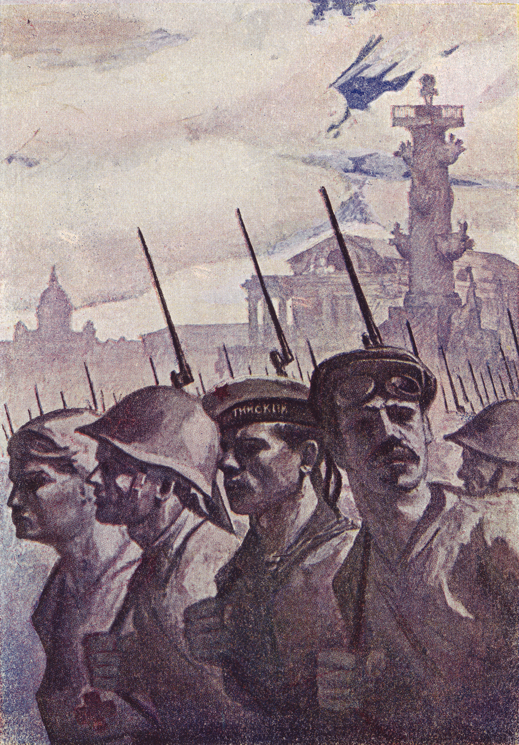 Defenders of the Motherland. Postcard.