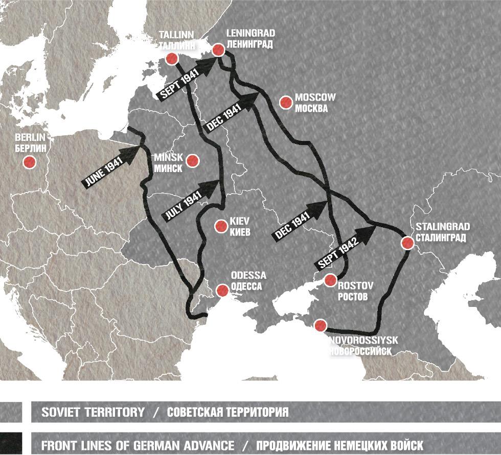 History_GERmap1.jpg