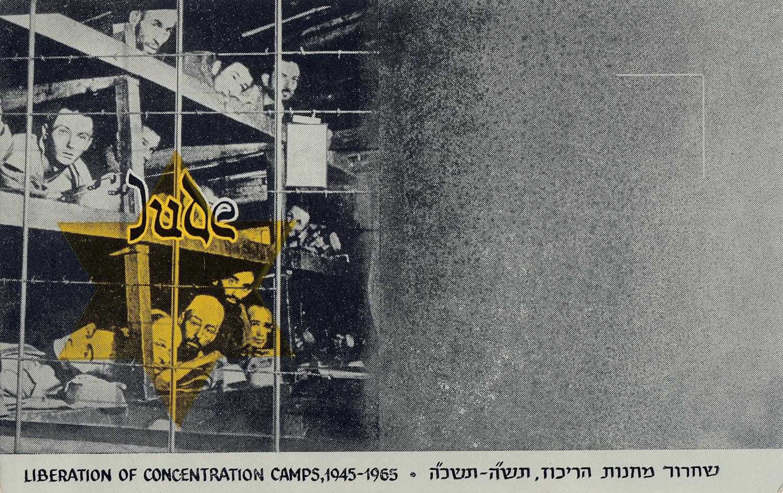 Commemoration postcard. 1965.