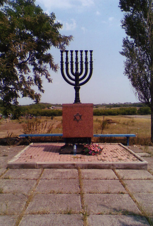 Holocaust memorial in Mariupol, Ukraine.