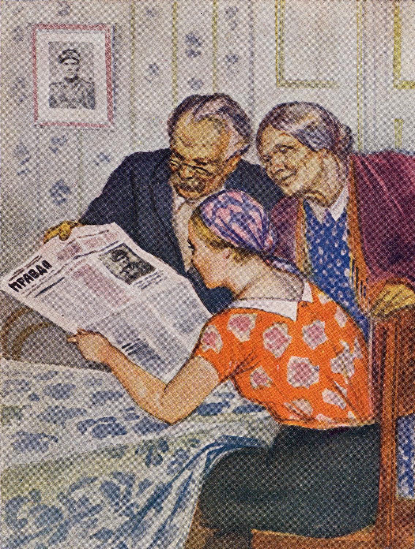 Artist V.A. Serov.