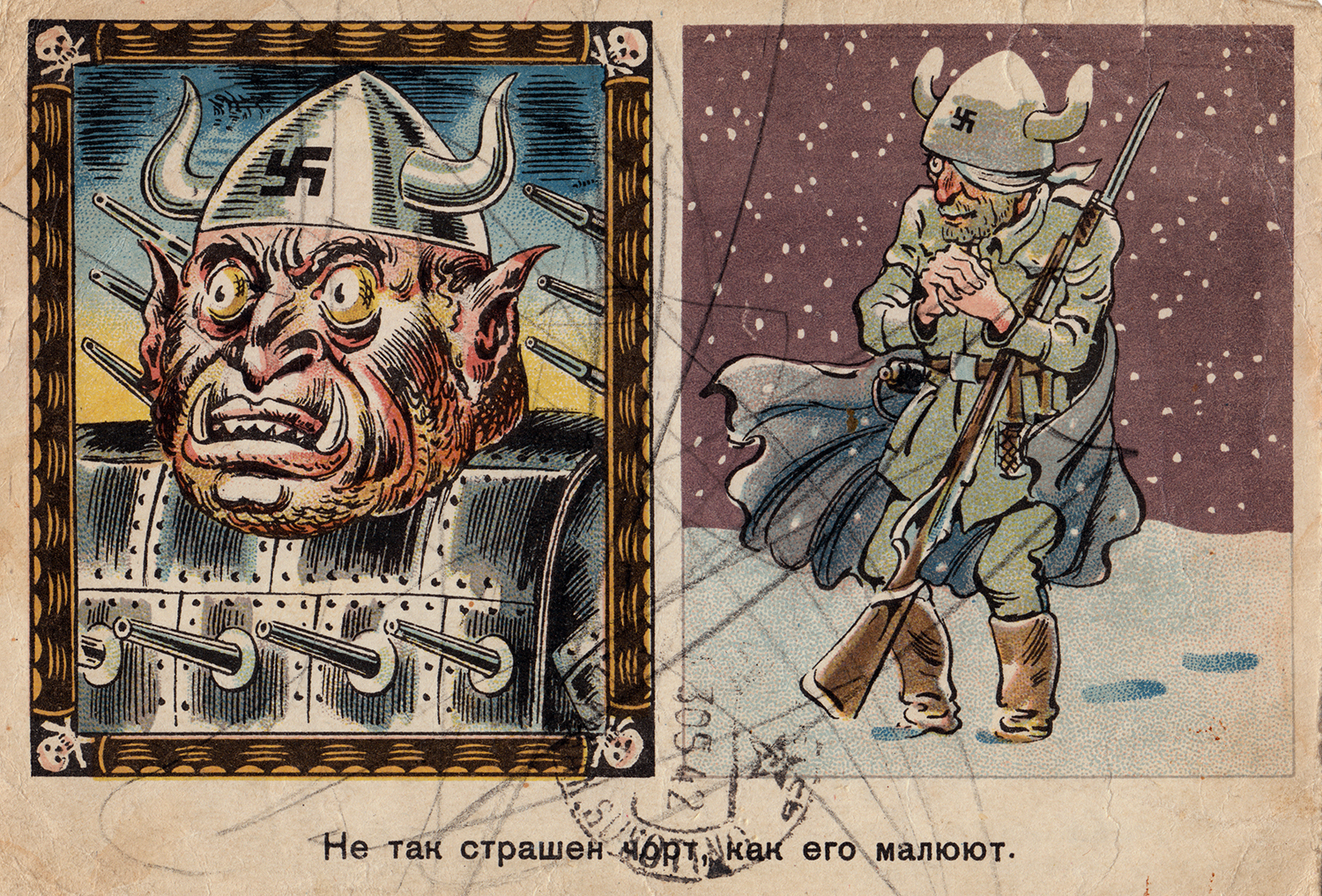 Postcard sent from the front. Simon Goldin writes to his twin daughters Nelly and Rima, asking about his wife who remained in Minsk. February 5, 1942.